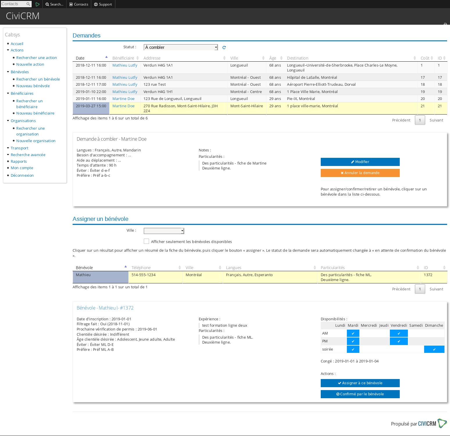 Saisie d'écran de l'écran de gestion des demandes